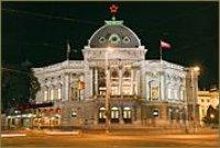 Volkstheater